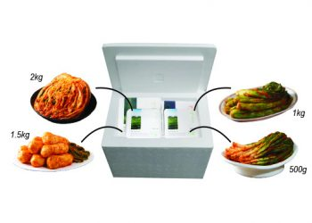 Kimchi Set 5kg